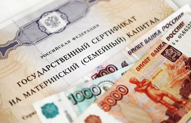 Субсидирование ипотеки государством: обзор программ, условия и процентная ставка