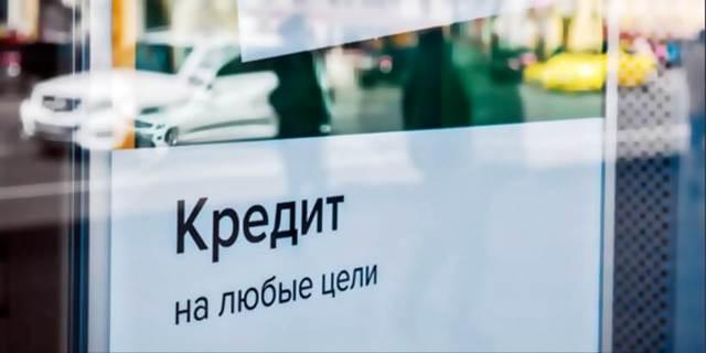 Как взять кредит в Беларусбанке на потребительские нужды