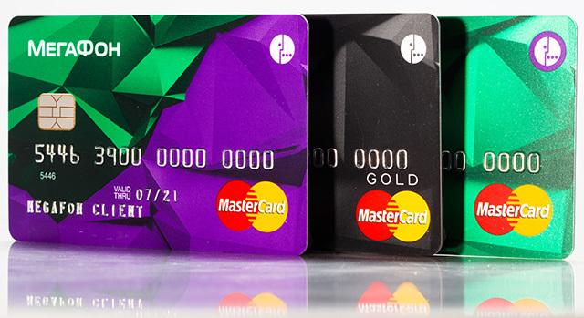 Кредитная карта Мегафон: условия получения, отзывы