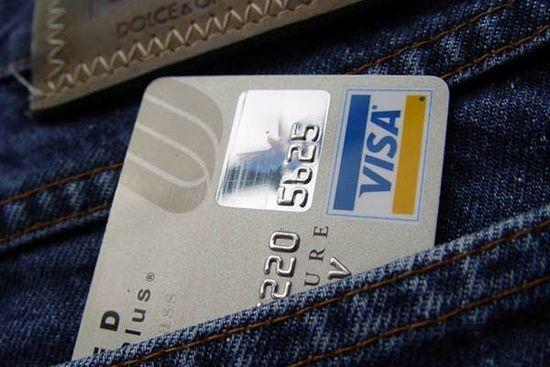 Рационально ли Вы используете кредитные средства?