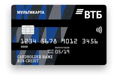 Кредитная карта ВТБ 24: условия пользования, отзывы