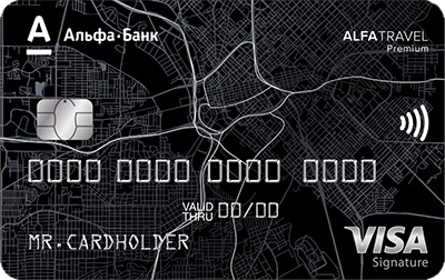 Золотая карта Сбербанка: плюсы и минусы