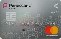 Кредитная карта без проверок кредитной истории - онлайн заявка