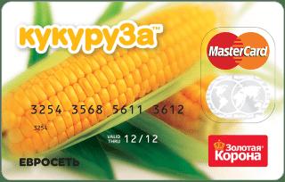 Карта «Кукуруза» Евросеть: условия получения, правила пользования