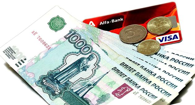 Как получить кредит на карту онлайн: срочно