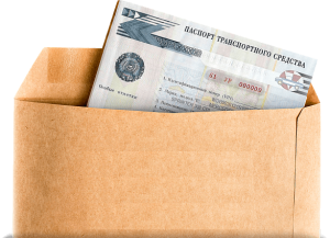 Как продать кредитную машину если ПТС на руках