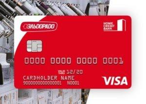 Кредитная карта Хоум Кредит: условия пользования, проценты, отзывы