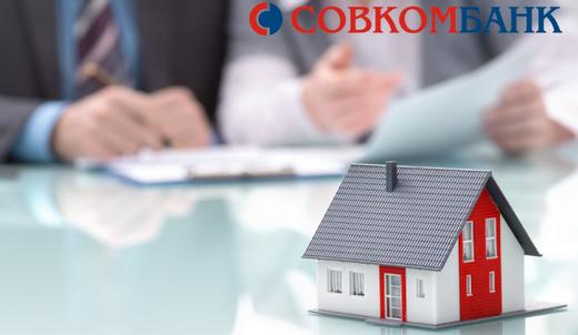 Кредит в Совкомбанке для пенсионеров в 2019 году под 12 процентов годовых