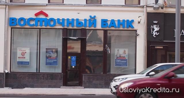 Какие банки дают кредит без справки 2 НДФЛ в 2019 году: условия, документы