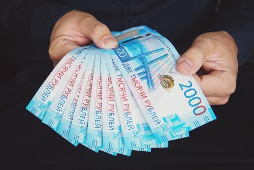 Перевод зарплаты на карту другого банка