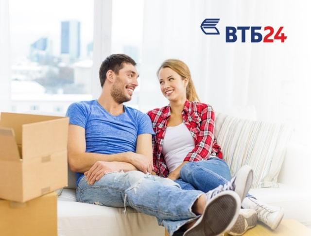 Как правильно взять ипотеку на квартиру в 2019 году - порядок действий