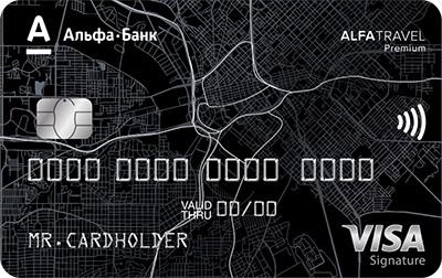 Кредитная карта Альфа-Банка: условия пользования и процентная ставка