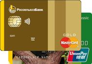 Дебетовые карты Россельхозбанка: условия получения, стоимость обслуживания
