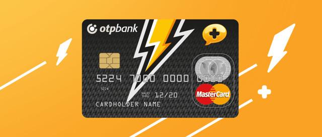ОТП Банк кредитная карта: оформление, условия получения