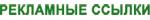 Как восстановить карту Сбербанка: пошаговый план действий