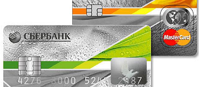 Как получить карту Сбербанка бесплатно: необходимые документы