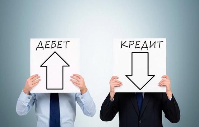 Что такое дебет и кредит в бухгалтерии простыми словами