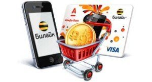 Кредитная карта Билайн: условия получения, ограничения