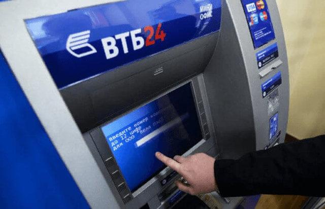 Банки партнеры ВТБ-24 — банкоматы для снятия наличных без комиссии