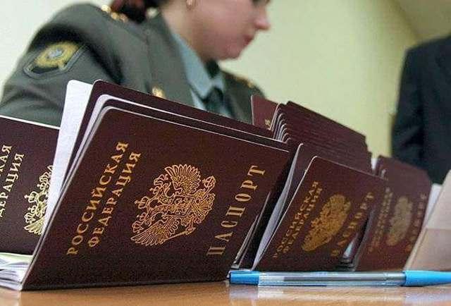 Как через Сбербанк Онлайн оплатить госпошлину: на права, паспорт