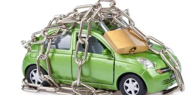 Как проверить в залоге машина или нет