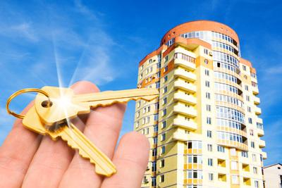 ВТБ 24 ипотека с господдержкой: условия, процентная ставка, расчет