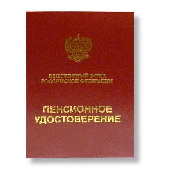 Автокредит по двум документам без первоначального взноса