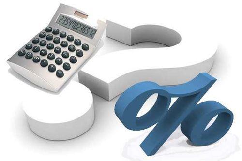 Досрочное погашение кредита: нюансы и секреты