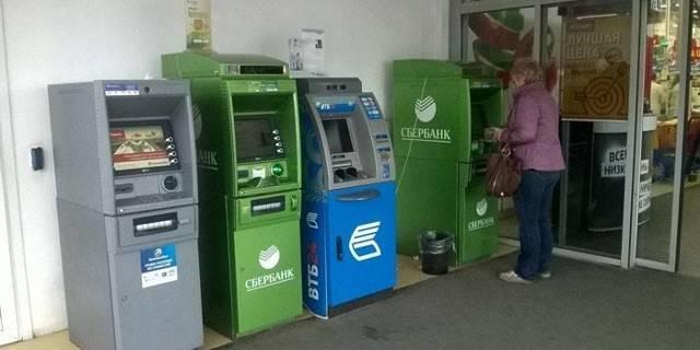 Как пополнить qiwi кошелек с банковской карты через банкомат без комиссии