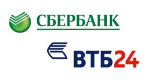 Как совершить перевод с ВТБ 24 на Сбербанк: комиссия банка