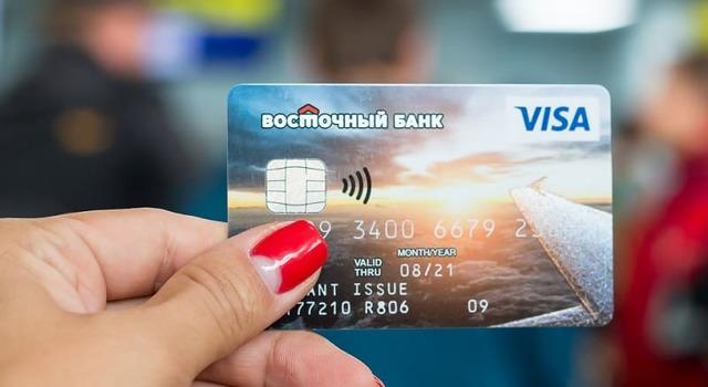 Кредитные карты Восточного Банка: условия пользования и получения, отзывы